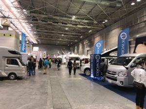 大阪キャンピングカーショー2018