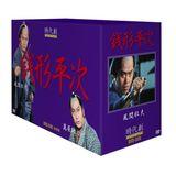 銭形平次DVD-BOX