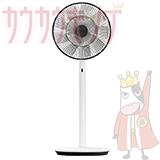 バルミューダ DCモーター 省エネ 扇風機 GreenFan Japan