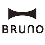 BRUNO高価買取